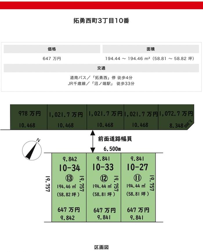 420200730_jyuuken.jpg