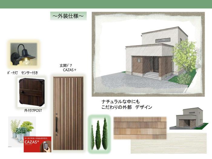 拓勇西町2021_コンセプトボード_01.jpg