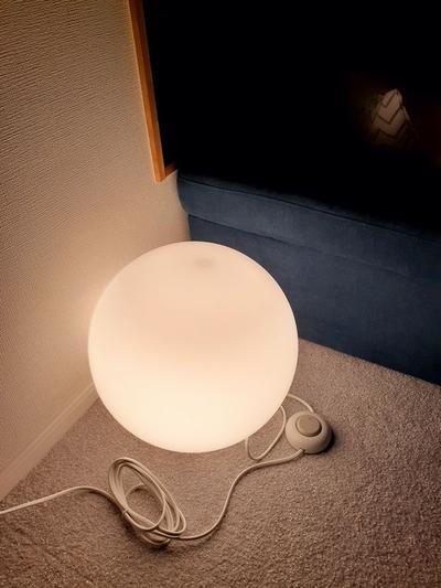 floorlight.jpg