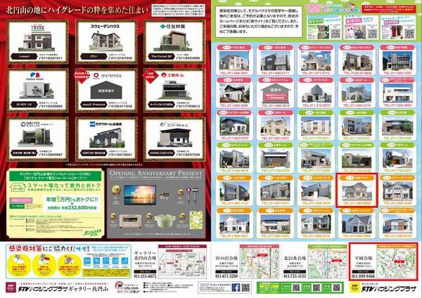 202109_stv_nakaB3_1.jpg